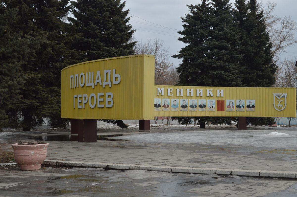 Какие парки и скверы благоустроят в 2018 году в Нижнем Новгороде? - фото 1