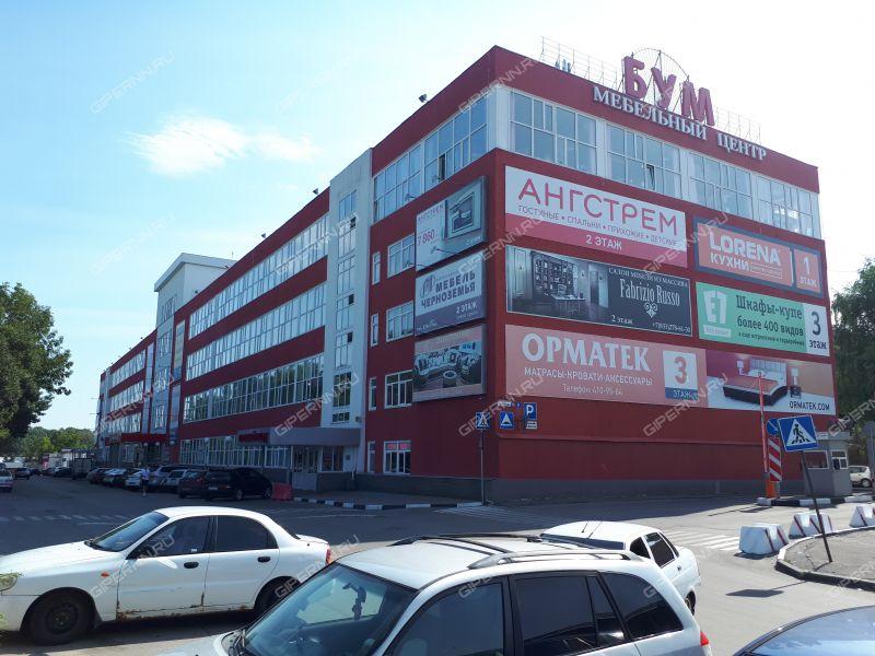 бизнес-центр БУМ фото
