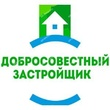 Экскурсия по новостройкам с телепрограммой «Домой! Новости» - лого