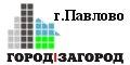 Город-Загород в г. Павлово