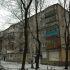 помещение под офис, предприятия в сфере услуг на улице Героя Чугунова