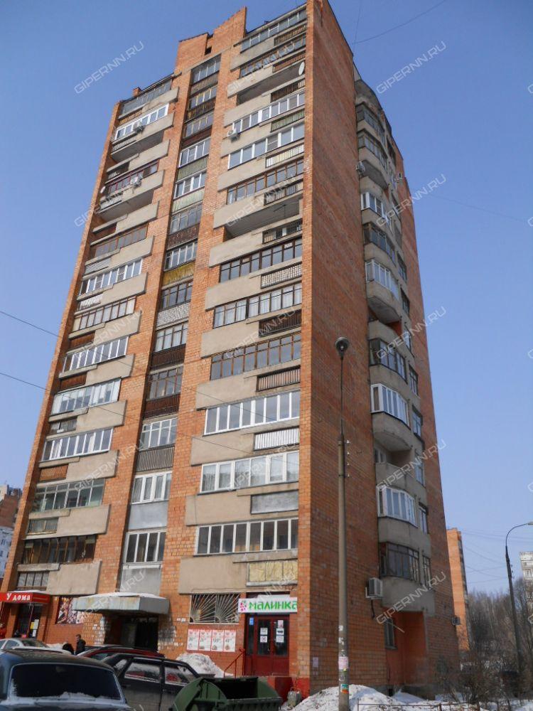 Аренда офиса 7 кв Маршала Малиновского улица Аренда офиса 50 кв Кравченко улица