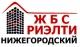 ЖБС-риэлти Нижегородский
