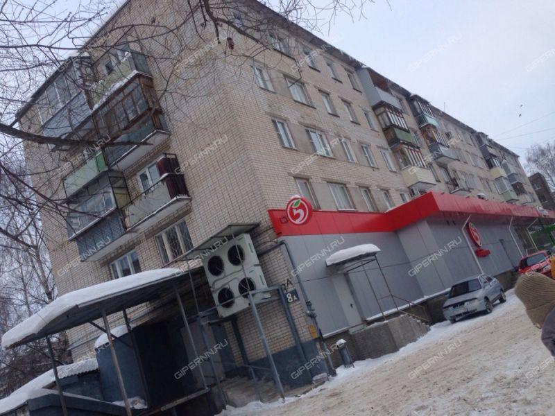 Коммунистическая улица, 8а фото