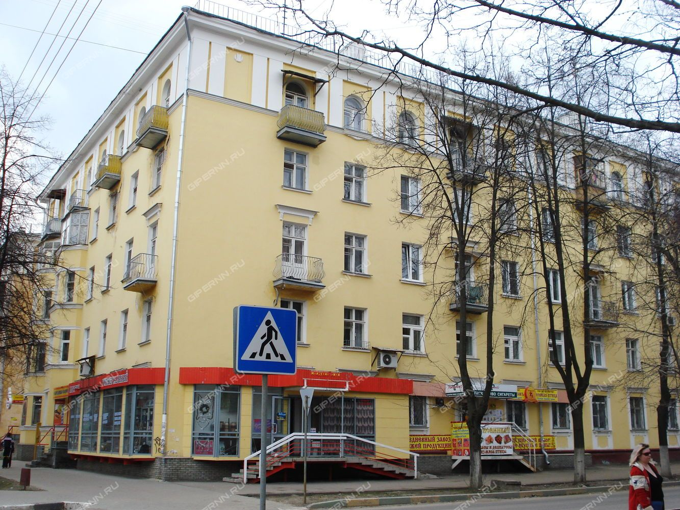 Портал поиска помещений для офиса Ватутина улица аренда офисов в районе красной площади краснодар