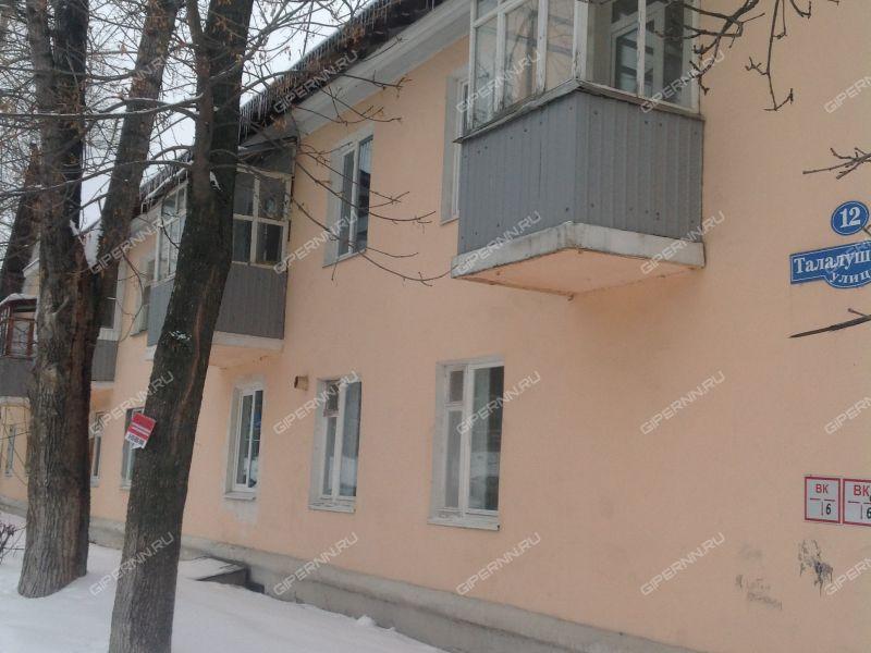 улица Талалушкина, 12 фото