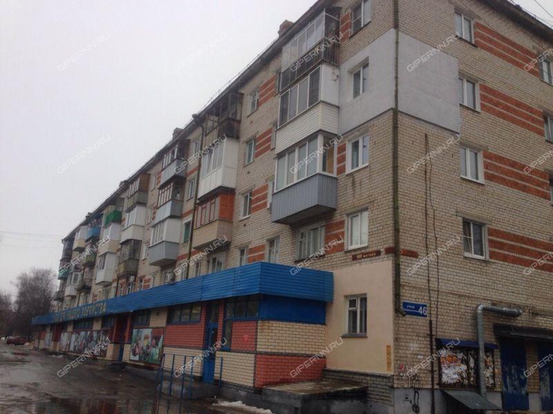 улица Дзержинского, 46 фото