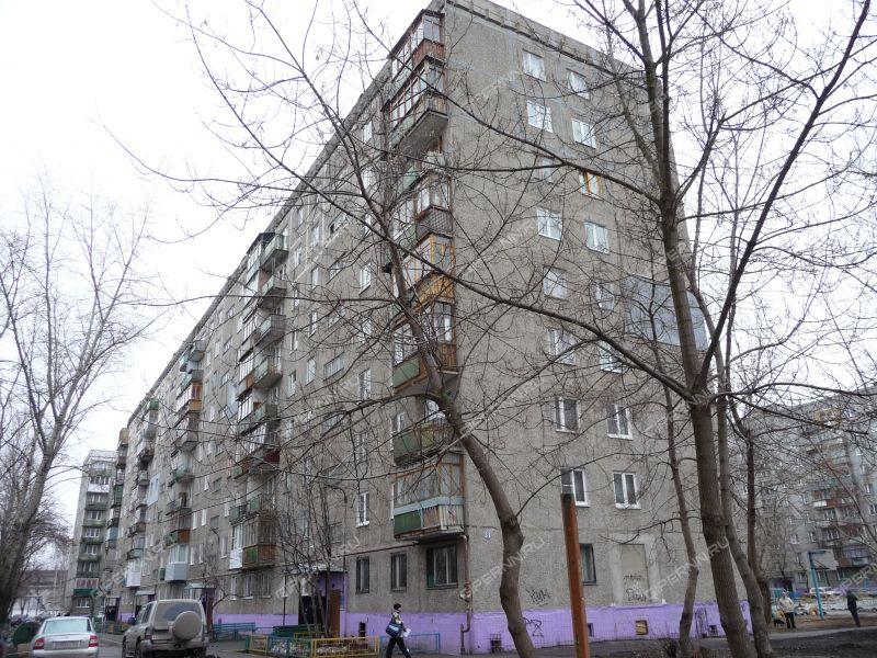 Авангардная улица, 8 фото