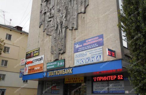 prosp-lenina-d-11 фото